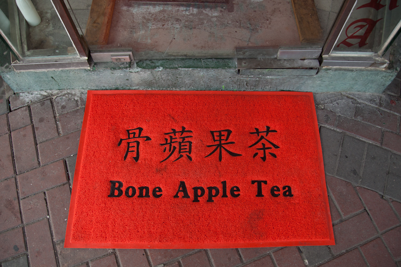 sydneyshen_boneappletea_day_01